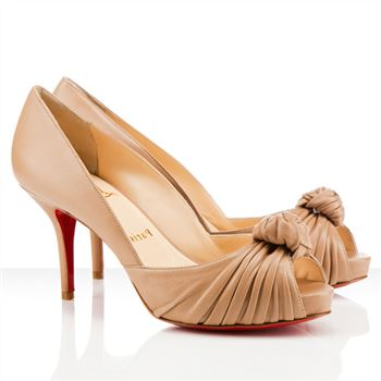 Christian Louboutin Greissimo 80mm Peep Toe Pumps Beige